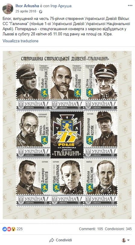 Quando la bufala dei francobolli nazisti in Ucraina colpisce l'onorevole foto 5