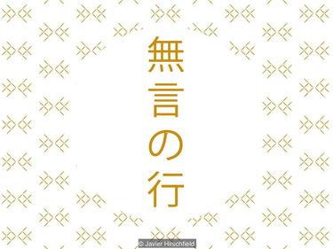 «Ikigai» e altre parole giapponesi per vivere meglio foto 4