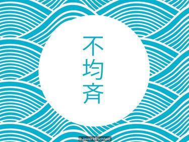 «Ikigai» e altre parole giapponesi per vivere meglio foto 7