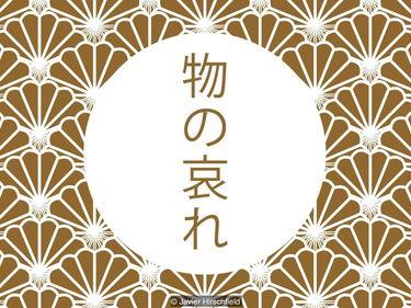 «Ikigai» e altre parole giapponesi per vivere meglio foto 3