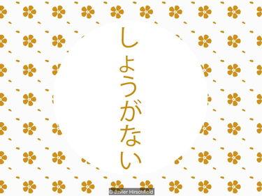 «Ikigai» e altre parole giapponesi per vivere meglio foto 5