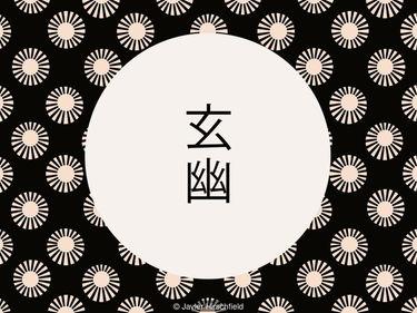 «Ikigai» e altre parole giapponesi per vivere meglio foto 1