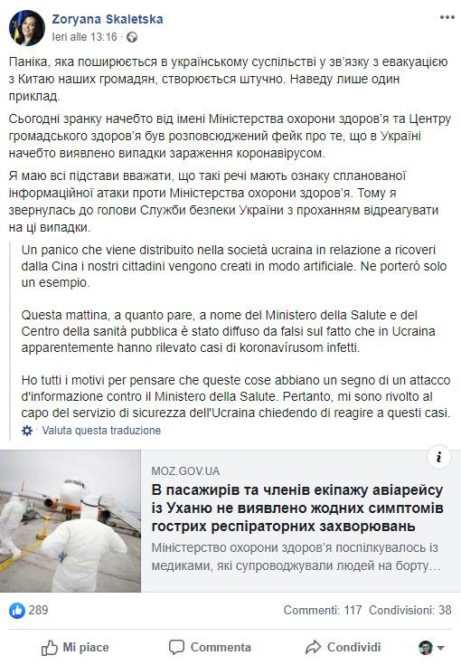 Coronavirus. La falsa email firmata dal Ministero della Salu