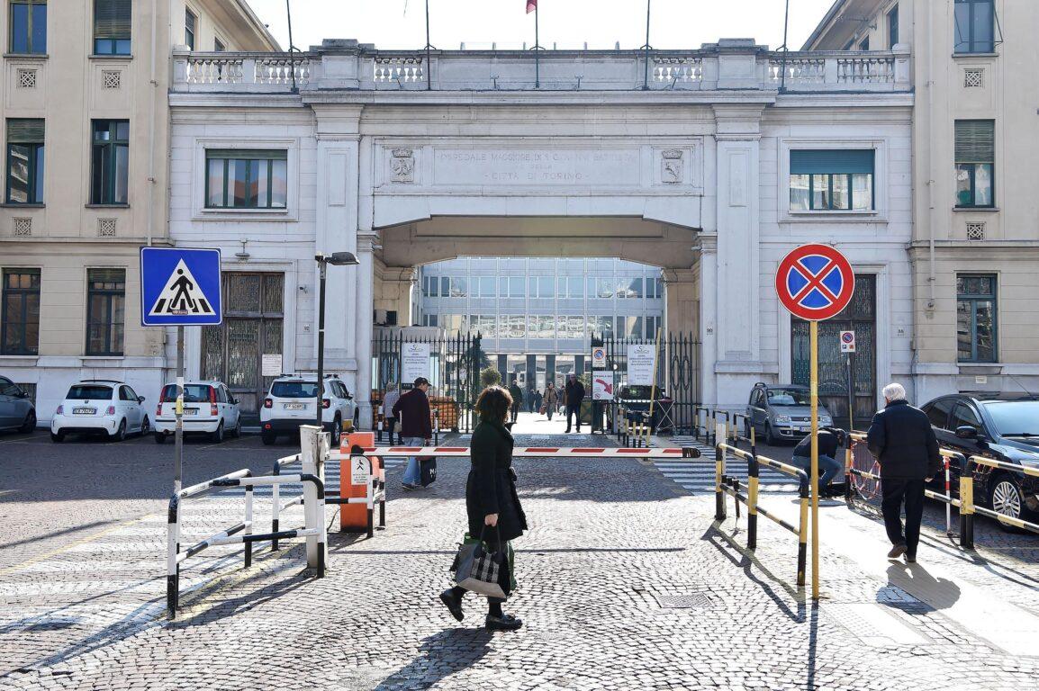 Un ingresso del Pronto soccorso dell'ospedale Molinette, Torino