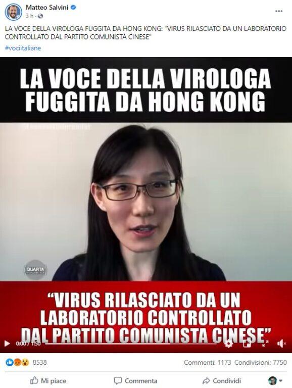 Coronavirus. Il Sars-Cov-2 creato in laboratorio? Perché Salvini e i media italiani sbagliano a sostenere ...